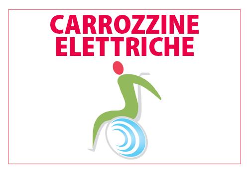carrozzine elettriche
